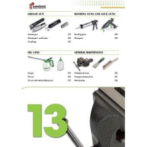 FASANO Tools (Γενική Συντήρηση)