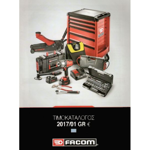 FACOM DCR.IP27 DCR.IP SP