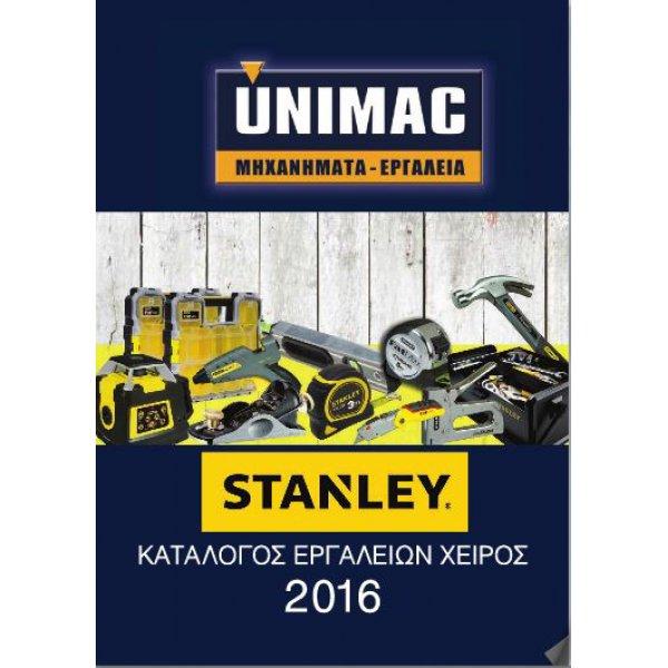 STANLEY 3-11-301 ΣΠΑΣΤΗ ΛΑΜΑ 18 mm - UNIMAC