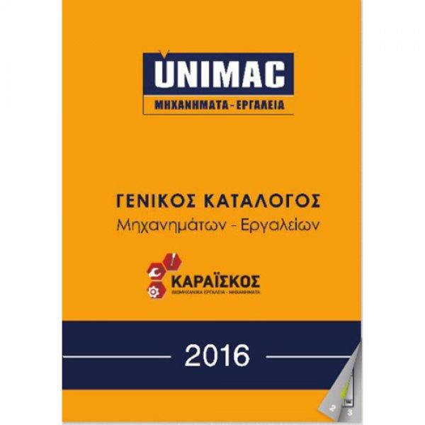 EXPRESS ΓΕΡΑΝΑΚΙ 1Ton. ΠΤΥΣΣΟΜΕΝΟ (ΔΕΜ.2) - 46127