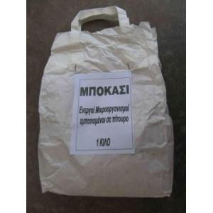 Bokashi 1 λίτρου με ειδικά ένζυμα