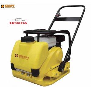 Συμπιεστής χώματος-ασφάλτου 5,5 Hp κινητήρα HONDA CPC-95 KRAFT Δονητικά - Λειαντικά
