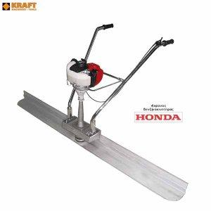 Δονητικός πήχης 1,6 Hp με κινητήρα HONDA SCE-5008 KRAFT Δονητικά - Λειαντικά