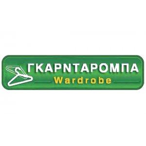 Αυτοκόλλητη πινακίδα πληροφόρησης «ΓΚΑΡΝΤΑΡΟΜΠΑ» Πινακίδες Σήμανσης & Πληροφόρησης