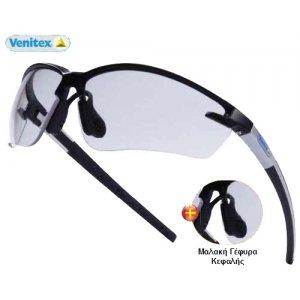 Γυαλιά προστασίας άχρωμα FUJI2 CLEAR VENITEX Ατομική Προστασία