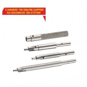 Φρέζες καθαρισμού υποδοχών εγχυτών Bosch DCR.ICPB FACOM Κινητήρας