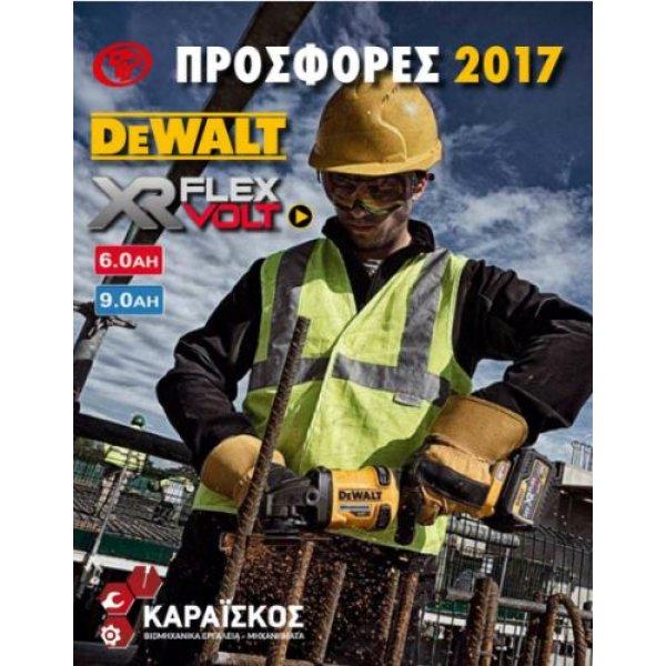 DEWALT DCS396N