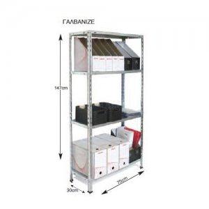 Ραφιέρα μεταλλική 75x30x147cm γαλβανιζέ 40kg/ράφι   με 4 ράφια 610405 Αποθήκες - Ντουλάπες