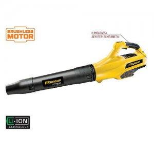 Φυσητήρας μπαταρίας Brushless 40Volt  (χωρίς μπαταρία - φορτιστή) BBL 870 PLUS FF GROUP | Σπίτι & Κήπος - Εργαλεία Κήπου - Φυσητήρες - Αναρροφητήρες | karaiskostools.gr