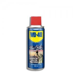WD-40 Αντισκωριακό - Λιπαντικό σπρέυ 200ml New York Edition Καθαριστικά - Λιπαντικά