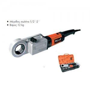 """Ηλεκτρικός Βιδολόγος SQ30-2B 2"""" φορητός BULLE 43365"""