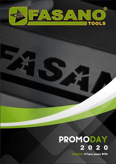 Προσφορές Εργαλεία Χειρός - Εργαλεία Συνεργείου FASANO PROMODAY 2020