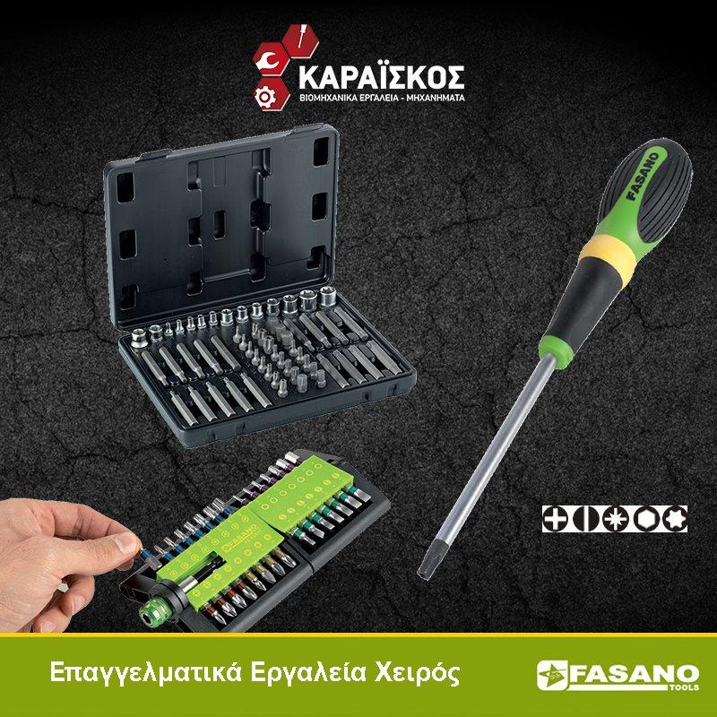 Κατσαβίδια & Μύτες Βιδώματος FASANO Tools